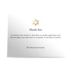 Jewish Flat Sympathy Thank You Cards