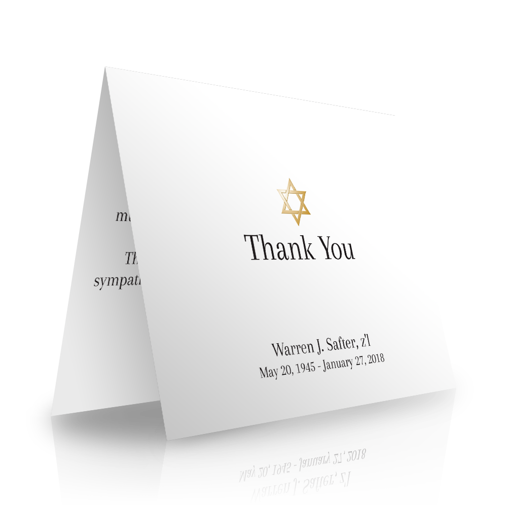 Jewish Folded Sympathy Thank You Cards